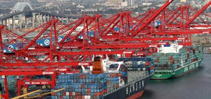 Port Office